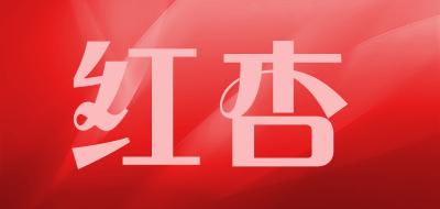 红杏手摇晾衣架