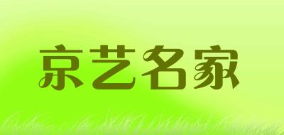 京艺名家塑胶花