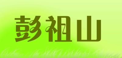 彭祖山烟草