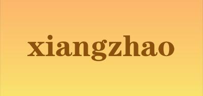 xiangzhao皮质笔记本