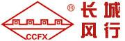 CCFX电源接线板