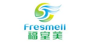 fresmell硅藻纯