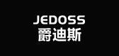 jedoss九分工装裤