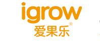 igrow是什么牌子_爱果乐品牌怎么样?