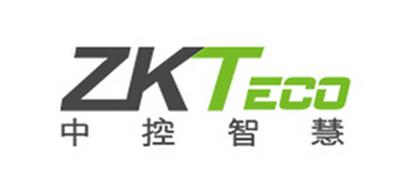ZKTECO是什么牌子_中控品牌怎么样?