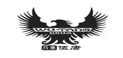 WU-TANG DRUM是什么牌子_伍唐品牌怎么样?