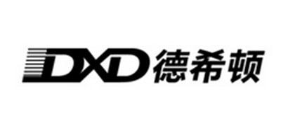DXD是什么牌子_德希顿品牌怎么样?
