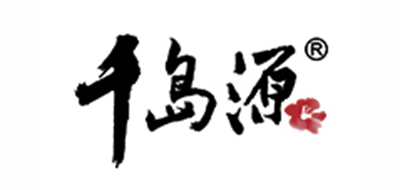 千岛源是什么牌子_千岛源品牌怎么样?