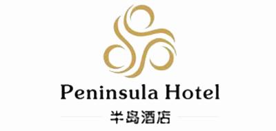 半岛酒店是什么牌子_半岛酒店品牌怎么样?