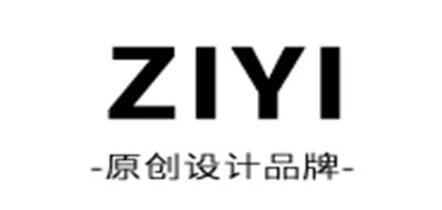 ZIYI是什么牌子_紫伊品牌怎么样?