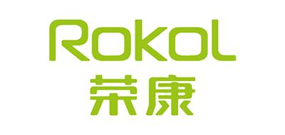 ROKOL是什么牌子_荣康品牌怎么样?
