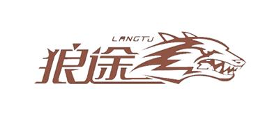 狼途/LangTu