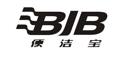 便洁宝/BJB