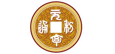 红木家具十大品牌排名NO.10