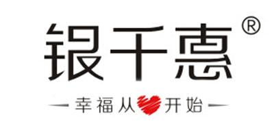 银千惠是什么牌子_银千惠品牌怎么样?