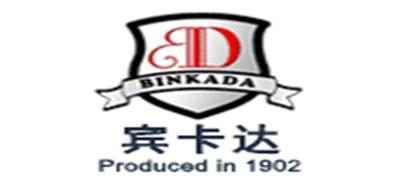 BINKADA是什么牌子_宾卡达品牌怎么样?