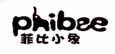 PHIBEE是什么牌子_菲比小象品牌怎么样?
