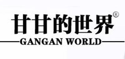 GANGAN WORLD是什么牌子_甘甘的世界品牌怎么样?