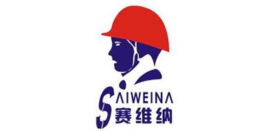 saiweina