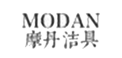 摩丹洁具是什么牌子_摩丹洁具品牌怎么样?