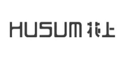 Husum是什么牌子_花上品牌怎么样?