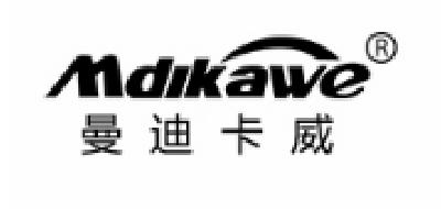 Mdikawe是什么牌子_曼迪卡威品牌怎么样?