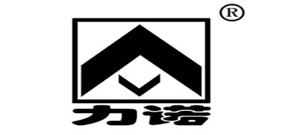 LINUO是什么牌子_力诺品牌怎么样?