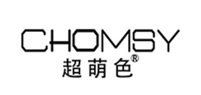 CHOMSY是什么牌子_超萌色品牌怎么样?
