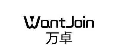 万卓/WantJoin