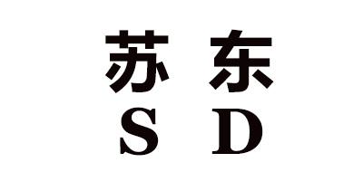 苏东是什么牌子_苏东品牌怎么样?