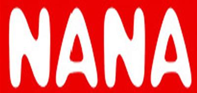 NANA是什么牌子_纳纳品牌怎么样?