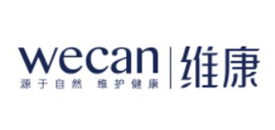 wecan是什么牌子_维康品牌怎么样?