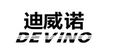 DEVINO是什么牌子_迪威诺品牌怎么样?