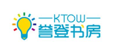 Ktow是什么牌子_誉登品牌怎么样?
