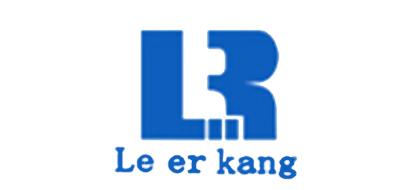 Leerkang是什么牌子_乐尔康品牌怎么样?