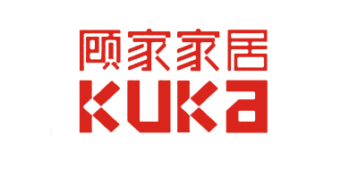 KUKA是什么牌子_顾家家居品牌怎么样?