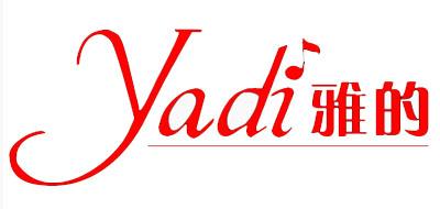YADI是什么牌子_雅的品牌怎么样?