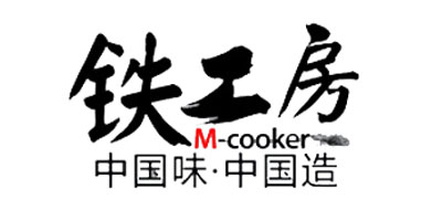 铸铁锅十大品牌排名NO.2