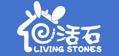 活石是什么牌子_活石品牌怎么样?