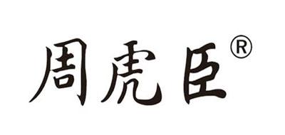 毛笔十大品牌排名NO.2