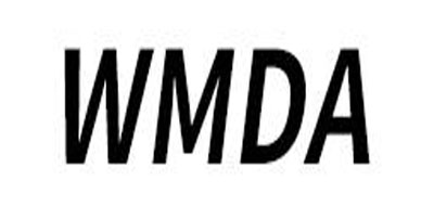 wmda是什么牌子_维名达品牌怎么样?