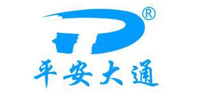 PINGANJIAOTONG是什么牌子_平安大通品牌怎么样?