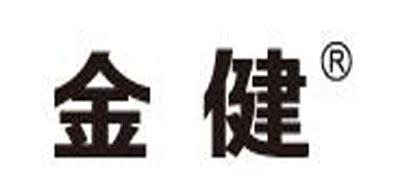 金健电器是什么牌子_金健电器品牌怎么样?