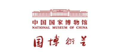 中国国家博物馆/National Museum of China