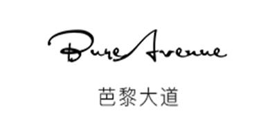 Bure Avenue是什么牌子_芭黎大道品牌怎么样?
