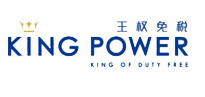 Kingpower是什么牌子_王权免税品牌怎么样?