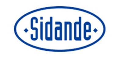 sidande是什么牌子_斯丹德品牌怎么样?