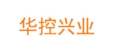 华控兴业是什么牌子_华控兴业品牌怎么样?