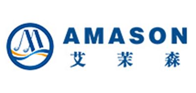 Amason是什么牌子_艾茉森品牌怎么样?