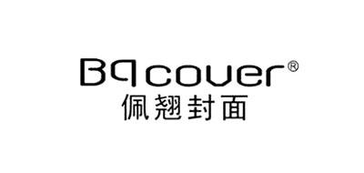 果冻唇膏十大品牌排名NO.6